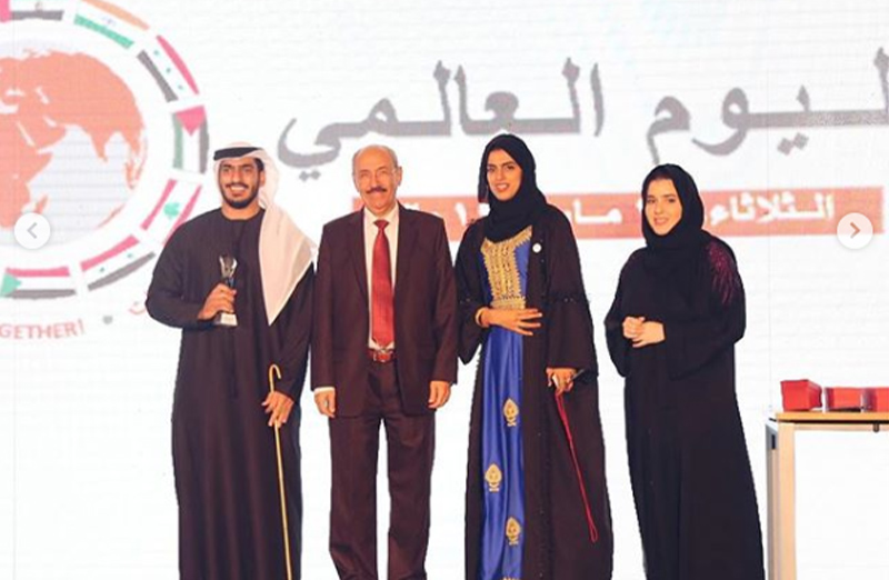 CEC Celebrates its Annual Global Day