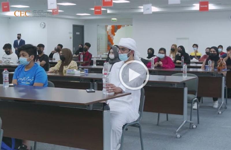CEC Orientation Day